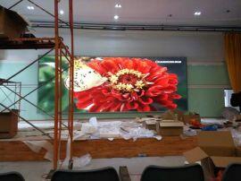 专业生产室内p5全彩led显示屏