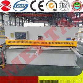 热销型号!南通宣均自动化设备QC12Y-6X3200液压摆式剪板机,现货剪板机