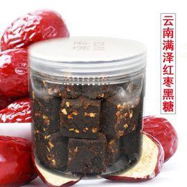 云南满泽红枣黑糖,红枣黑糖的功效,红枣黑糖姜茶,红枣黑糖姜茶的功效,黑糖红枣姜茶的作用
