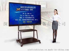 65寸多媒体教学一体机 电容触摸一体机 学校液晶电子白板 厂家