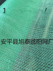 安平旭泰遮阳网盖土网防尘网 批量供销 质量保证