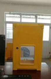 实力-燃气表箱生产厂家