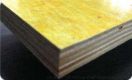 厂家直销优质建筑模板