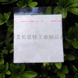批發 特價處理 透明優質雙碟光盤袋 CD/DVD袋中間無紡布袋 PP袋 塑料袋子