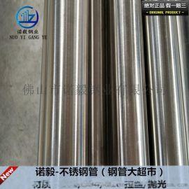 316拉丝不锈钢管 现货价格