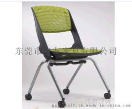 品牌培训椅,可折叠品牌椅子,高档培训椅,网布培训椅子