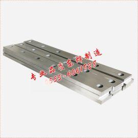 剪板机刀片 机械剪板机刀片 液压剪板机刀片