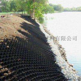 土体稳定边坡加固蜂巢网格约束系统  蜂巢土工格室厂家