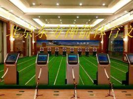 北京东方神箭灵巧型移动靶射箭