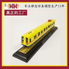 仿真汽車模型 桐桐汽車模型定制 仿真汽車模型批發 汽車模型廠家 1:43火車模型