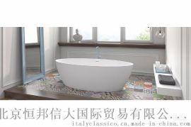 西班牙卫浴Hidrobox独立式浴缸品牌