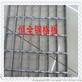 北京大兴黑片钢格板A黑片钢格栅板A黑片钢格板厂家