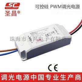 圣昌8W恒压LED调光电源 可控硅调光电源 匹配前沿后沿 12V 24V灯带灯条LED驱动电源
