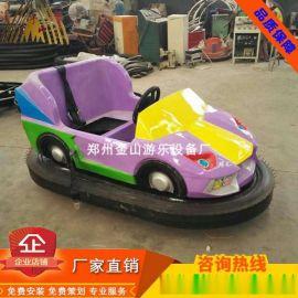碰碰车、电瓶碰碰车价格、观光小火车、新型游乐设备