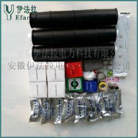 150-240平方电缆冷缩中间接头 三芯电缆中间头