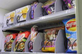 格子櫃自動售貨機進駐門市房枕邊蜜語
