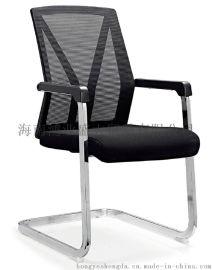 高端办公椅职员椅常规弓形办公椅网椅电脑椅