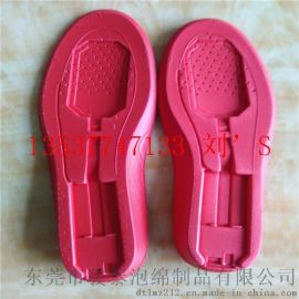 工厂批发优质增高EVA功能鞋垫(多色可选)