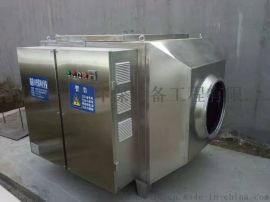GRY-UV光氧除臭器