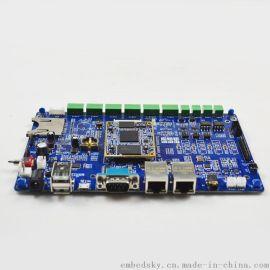天嵌 TQ335XBv2开发板 Cortex-A8工控板335XB工控板 工业级板卡