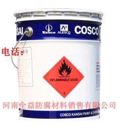 关西牌各色聚氨酯漆 钢结构防腐面漆 工业漆