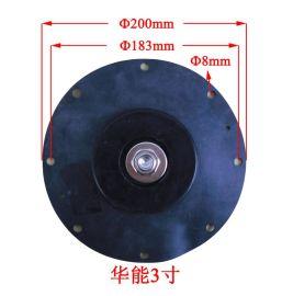 厂家供应脉冲阀膜片 除尘膜片 脉冲阀膜片 夹布膜片 阀门膜片