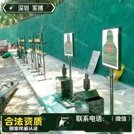 厂家直销深圳军博游乐射击儿童娱乐项目 电子水炮靶