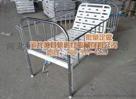 厂家直销恒普奥hpa-d10不锈钢单摇病床