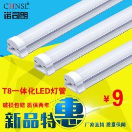 厂家直销LEDt5灯管T8一体化灯管0.6m,0.9m,1.2mled节能日光灯管