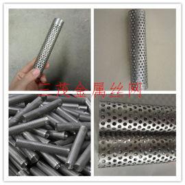 厂家专业供应各种不锈钢冲孔过滤管