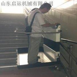 厂家直销河北省承德市启运 老年人无障碍电梯残疾人楼梯斜挂式 无障碍电梯QYXJZ-025楼梯爬行升降机 无障碍升降机