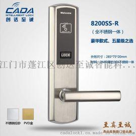 高档不锈钢酒店门锁 电子感应锁 刷卡宾馆锁 智能锁