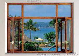 德技名匠断桥窗厂家-铝合金门窗加盟看铝门的发展趋势
