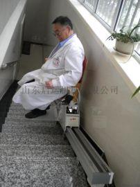 北京热销启运老年人升降机