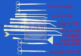 不锈钢水草直弯/波浪剪刀 夹子/镊子 平砂铲/刮藻刀 工具架 温度计 细化器 进出水口
