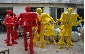 抽象雕塑 抽象人物雕塑 商场步行街雕塑 户外卡通人物雕塑大 型人物雕塑订做 不锈钢雕塑订做 铜雕塑石雕