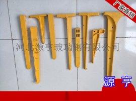 玻璃钢电缆支架厂家「源亨」首选 诚信经营 质量第一