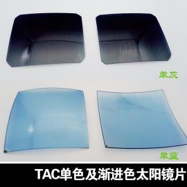 工厂直供 TAC偏光太阳镜片 深圳偏光镜片 渐进色单色TAC镜片 可定制规格
