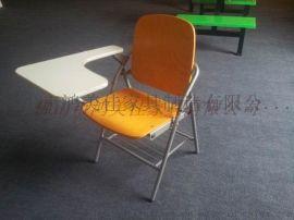 木板折叠培训椅广东鸿美佳厂家专业定做