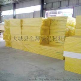 100密度硅质保温板 玻镁板改性硅质板 聚合物聚苯板
