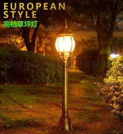 扬州弘旭销售花园防水室外灯欧式铝材别墅庭院户外草坪灯