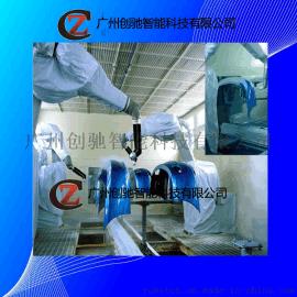 机器人防护服 喷涂机器人防护服