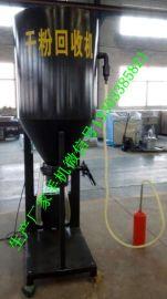 灭火器干粉回收专用设备生产厂家