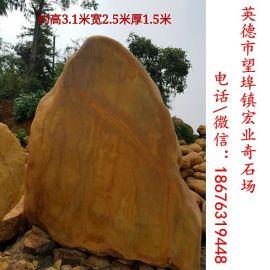 刻字石,大型刻字石,广东刻字石厂家宏业奇石场