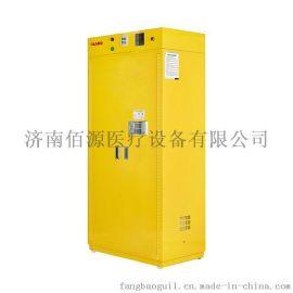 易燃品毒害品储存柜供应商