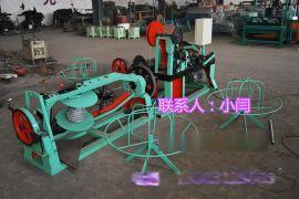 恒泰丝网机械专业生产 双股刺绳机器 正反拧刺绳机器