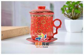 礼品陶瓷茶杯 婚庆礼品定做陶瓷茶杯