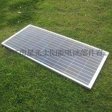 太阳能组件 150w 多晶硅 太阳能电池板