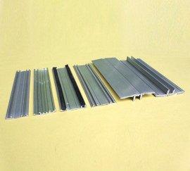 供应PC阳光板耐力板配件,铝合金压条,铝合金收口,收边条