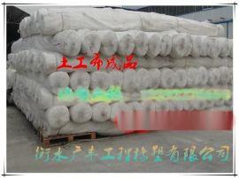 专业定制短纤土工布无纺土工布规格齐全